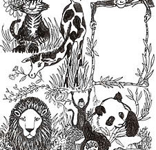 Zoo Title Page Art